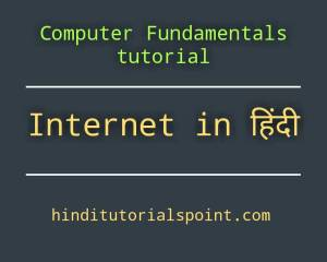 internet in hindi, internet meaning in hindi, internet ka hindi, internet definition in hindi, internet ka parichay, internet ki hindi, Hindi of internet, internet ka hindi meaning, internet ka hindi arth, define internet in hindi, internet information in hindi wikipedia, internet ki hindi meaning, internet meaning of hindi,   what is the meaning of internet in hindi, what is internet in hindi language, what is an internet in hindi, what is internet called in hindi, what is internet in hindi wikipedia, what do we call internet in hindi, what is internet in hindi definition, what do you mean by internet in hindi, what is the hindi of internet, what is internet explain in hindi, what is internet hindi me, what is internet definition in hindi, explain what is internet in hindi,