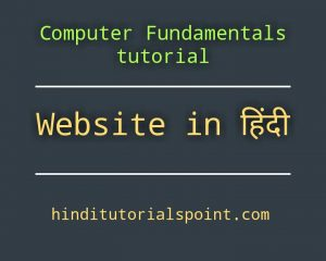 what is website in hindi, what is web hosting in hindi, what is a website in hindi, what is dynamic website in hindi, what is the website in hindi, types of website in hindi, website in hindi name, website ka hindi name kya hai, web page kya hai hindi mai, benefits of website in hindi, what is home page in hindi, website ko hindi mein kya kehte hain, website ko hindi me kya kehte,