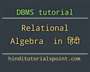 Relational Algebra in dbms in Hindi, Select Operation (σ), Project Operation (∏), Union Operation (∪), Set Difference (−), Cartesian Product (Χ), Rename Operation (ρ), Relational Calculus, Tuple Relational Calculus (TRC),relational calculus in dbms in hindi, what is relational algebra in dbms, relational algebra in dbms exercises and solutions, join in dbms in hindi, relational algebra examples with solutions, functional dependency in dbms in hindi, relational algebra operations from set theory, operations in dbms,