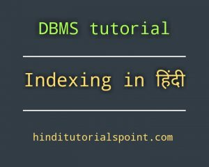 indexing in dbms in hindi,, types of indexing in dbms in hindi, types of indexing kya hai in hindi,