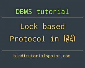 lock based protocol in dbms in hindi,locking in dbms in hindi, two phase locking protocol in dbms in hindi, locking techniques in dbms in hindi, validation based protocol in dbms, database locking tutorial, lock conversions in dbms,