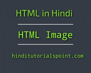 image tag in html in hindi, img tag in html in hindi, html image tag in hindi,