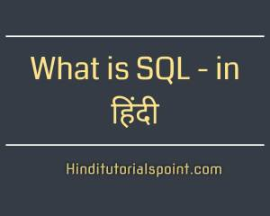 what is sql in hindi, sql kya hai