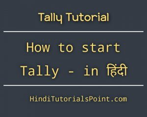 How to Start Tally in Hindi