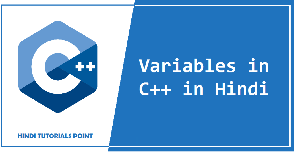Variables in C++ in Hindi
