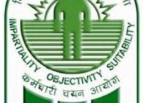 SSC क्या हैं पूरी जानकारी : Full form, Job, Exams in Hindi