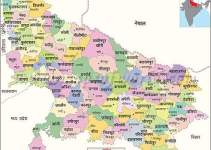[2021] उत्तर प्रदेश में कितने जिले हैं उनके नाम: Districts in UP