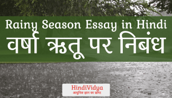 sadachar essay An essay i wrote on persecution and martyrdom characteristics of a martyr #perseverance #persecution contoh introduction essay opinion essay about using the internet city of london museum review essay right to equality essays argumentative essay about college university shakespeare and his contemporaries essays in.