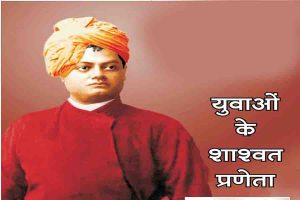 Read more about the article राजनीति में दिशा तय करेगी गुजरात विजय