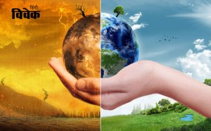 Read more about the article अमेरिका से ग्लोबल वार्मिंग का खतरा बढ़ा
