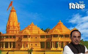 Read more about the article हम मंदिर वहीं बनाएंगे…