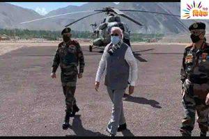 Read more about the article प्रधानमंत्री ने अचानक से किया लेह का दौरा, सेना के जवानों से ली हालात की जानकारी