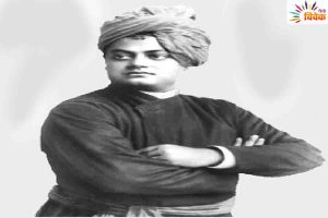 Read more about the article गुरु-भक्त स्वामी विवेकानंद