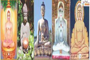 Read more about the article जैन धर्म के लिए परम पवित्र है अयोध्या