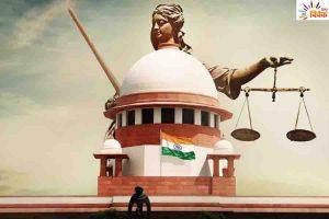 उपभोक्ता कानून के तहत न्याय व्यवस्था