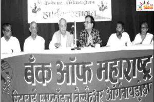Read more about the article महाराष्ट्र बैंक सेवानिवृत्त संगठन का सामाजिक दृष्टिकोण