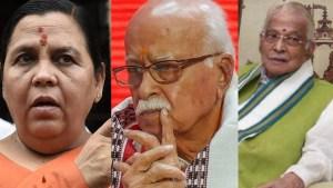 Read more about the article बाबरी विध्वंस केस में 30 सितंबर को होगा फैसला, बीजेपी नेताओं को होगी सजा!