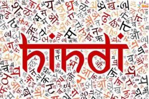 Read more about the article भाषा विहीन संस्कृति की ओर