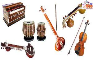 Read more about the article भारतीय संगीत में वाद्य