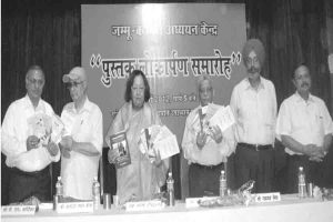 Read more about the article जम्मू-कश्मीर अध्ययन केंद्र