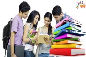 Read more about the article शिक्षा का भारतीयकरण कितना जरुरी