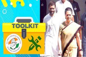 Read more about the article कांग्रेस का 'टूलकिट' षडयंत्र
