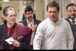 Read more about the article कांग्रेस नेताओं की बैठक, पर गांधी परिवार नदारत