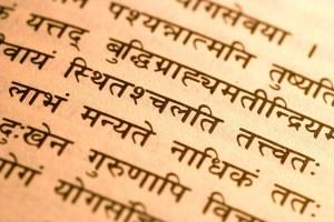Read more about the article विज्ञान और रोजगार में संस्कृत की बड़ी भागीदारी