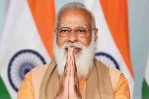 Read more about the article चुनौतियों से भरा जीवन, प्रधानमंत्री नरेंद्र मोदी जी जन्मदिन की शुभकामनाएं
