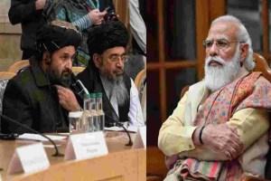 Read more about the article भारत की अफगान नीति उपयुक्त और व्यवहारिक