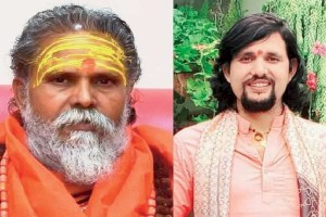 Read more about the article महंत नरेंद्र गिरी की हत्या या आत्महत्या?