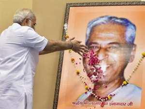 Read more about the article जयंती विशेष: लक्ष्मणराव इनामदार से नरेंद्र मोदी को क्यों है इतना लगाव?