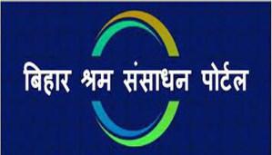 Read more about the article दिसंबर से बिहारी मजदूरों के लिए लेबर लाइन