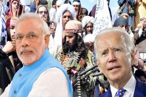Read more about the article नाकाम अमेरिका और उभरता आतंकवाद