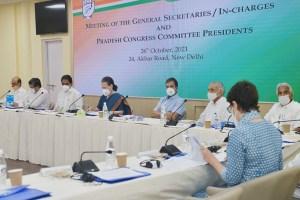 सोनिया गांधी ने फिर अलापा बीजेपी-आरएसएस का राग