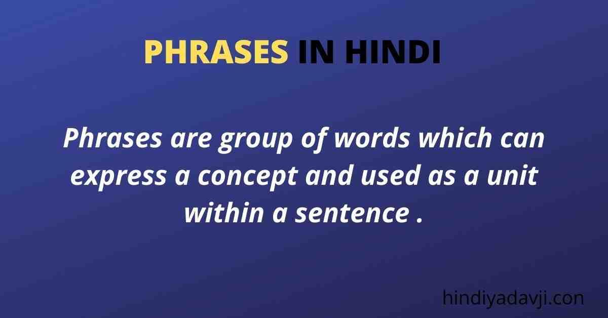 phrases-in-hindi