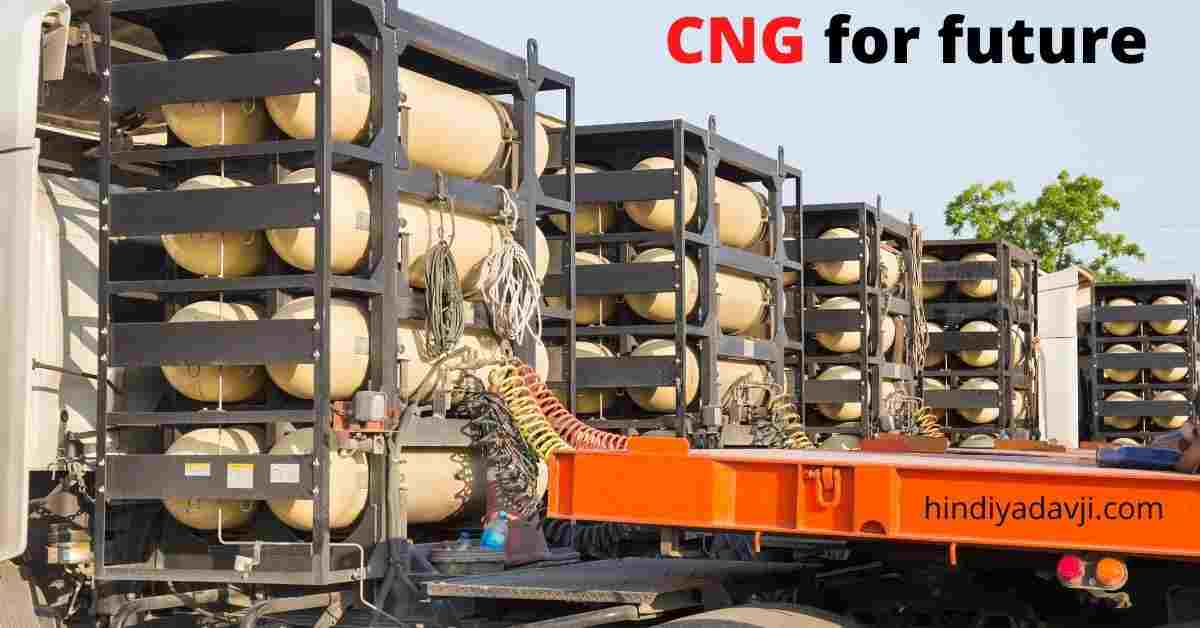 CNG-FULL-FORM
