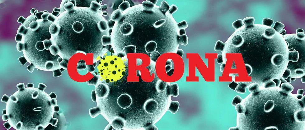 4 लाख के करीब पहुंचा कोरोना संक्रमितो की संख्या, इस राज्य में 12 दिनों का लॉकडाउन