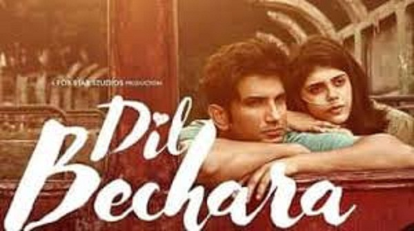 सुशांत सिंह राजपूत की आखिरी फिल्म के रिलीज से खुश नहीं हैं घर वाले जताया विरोध, जाने वजह