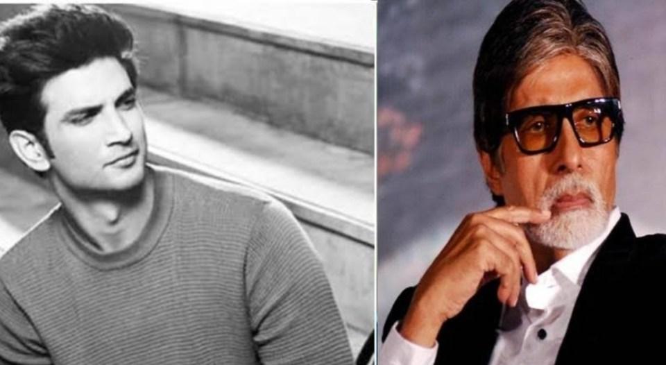 सुशांत सिंह राजपूत के मामले में आया नया मोड़, अमिताभ बच्चन भी फंसे, आरोप सिद्ध होते 10 साल की जेल