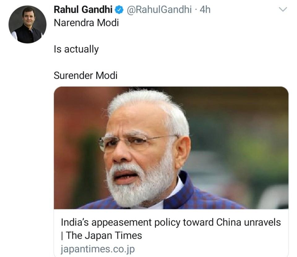 चीन विवाद पर राहुल गाँधी ने की पीएम मोदी पर आपत्तिजनक टिप्पणी, हो गयी ये बड़ी भूल