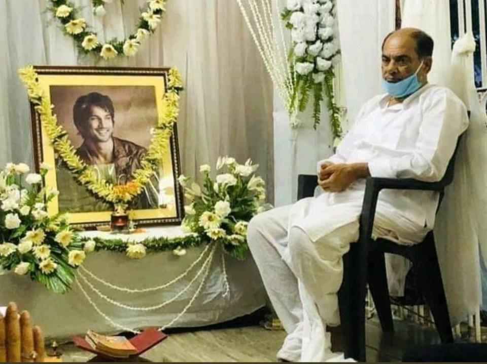 सुशांत सिंह राजपूत के शोक सभा में पिता की ये फ़ोटो देखकर बैठ जाएगा आपका दिल, देखें