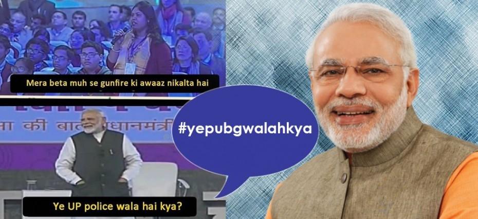 भारत सरकार ने Pubg छोड़ बैन किए टिक टॉक समेत 59 चीनी एप्प तो सोशल मीडिया पर बन रहे ऐसे मीम्स