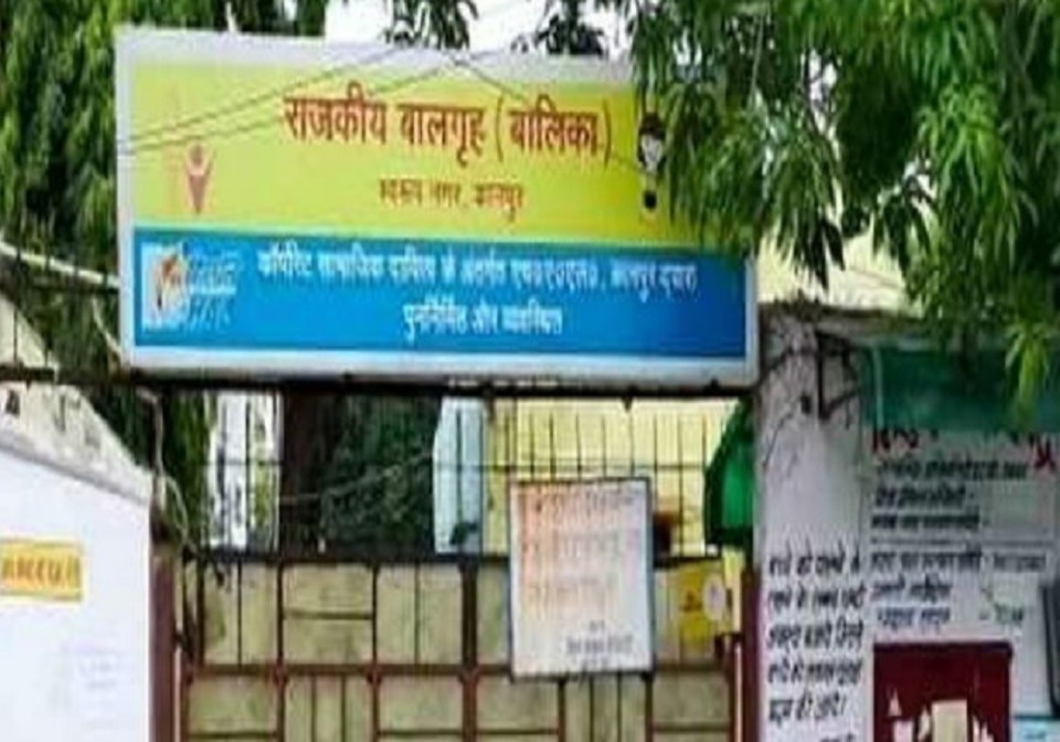 कानपुर बालिका बालगृह मामले में योगी सरकार ने लिया बड़ा फैसला, Dpo व संवासिनी गृह अधीक्षिका सस्पेंड