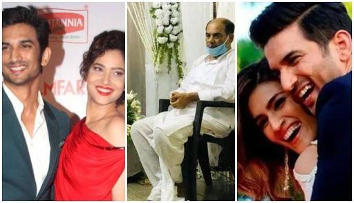 सुशांत सिंह राजपूत के अंकिता लोखंडे और कृति सैनन से रिश्ते पर बोले उनके पिता, किया ये खुलासा