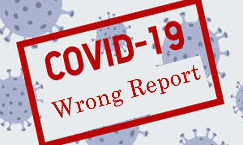 इस शहर में मिल रहा है Covid-19 का निगेटिव रिपोर्ट, जाने कहां हो रहा इसका प्रयोग