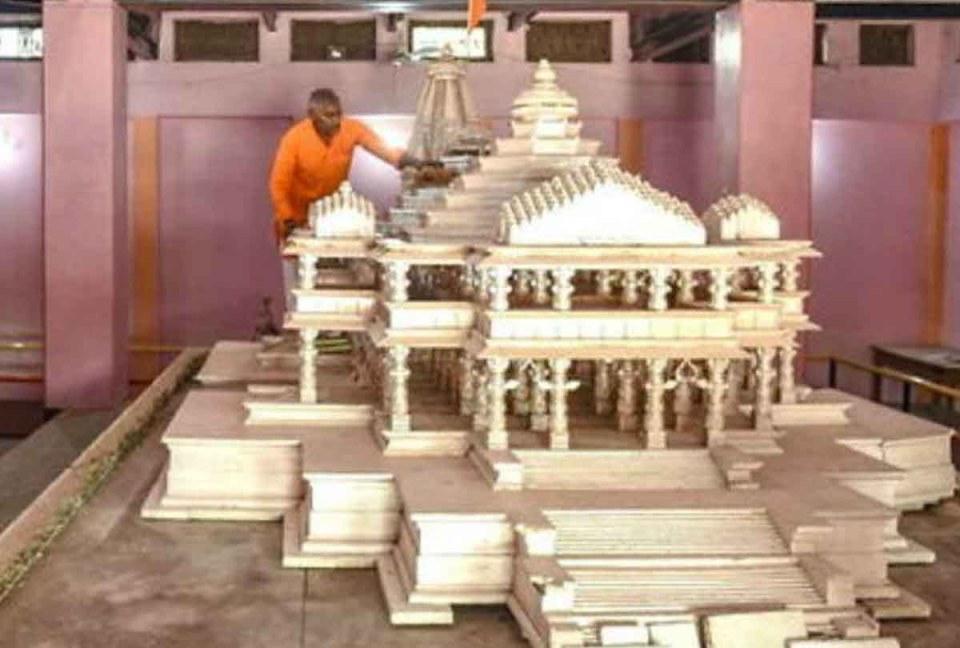 राम मंदिर शिलान्यास कार्यक्रम: योगी छोड़ किसी भी मुख्यमंत्री को न्योता नहीं, सोनिया-राहुल को भी बुलावा नहीं!