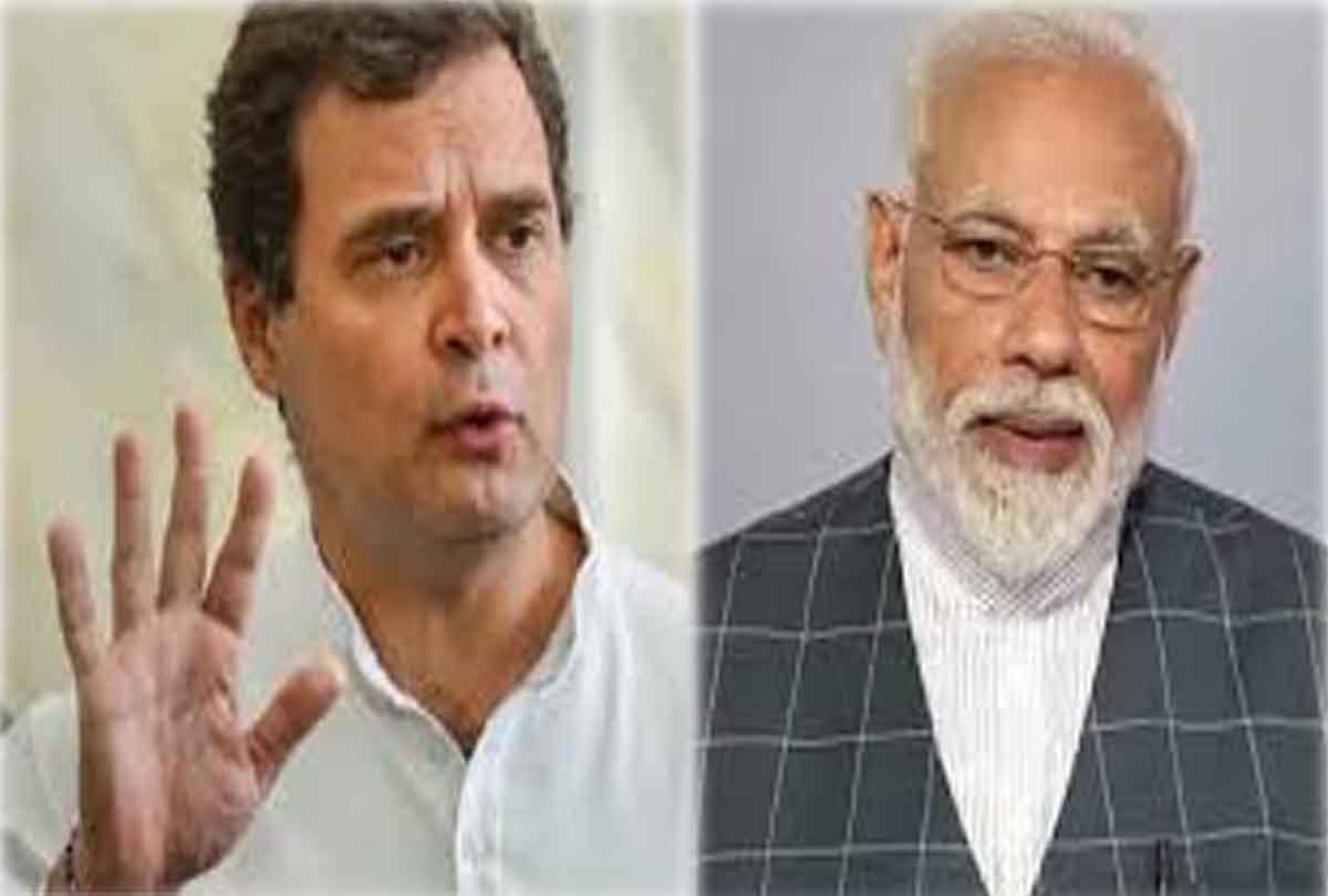नरेंद्र मोदी की 3 नाकामियां बताते हुए राहुल गांधी ने कहा देश को बर्बाद कर रहे हैं