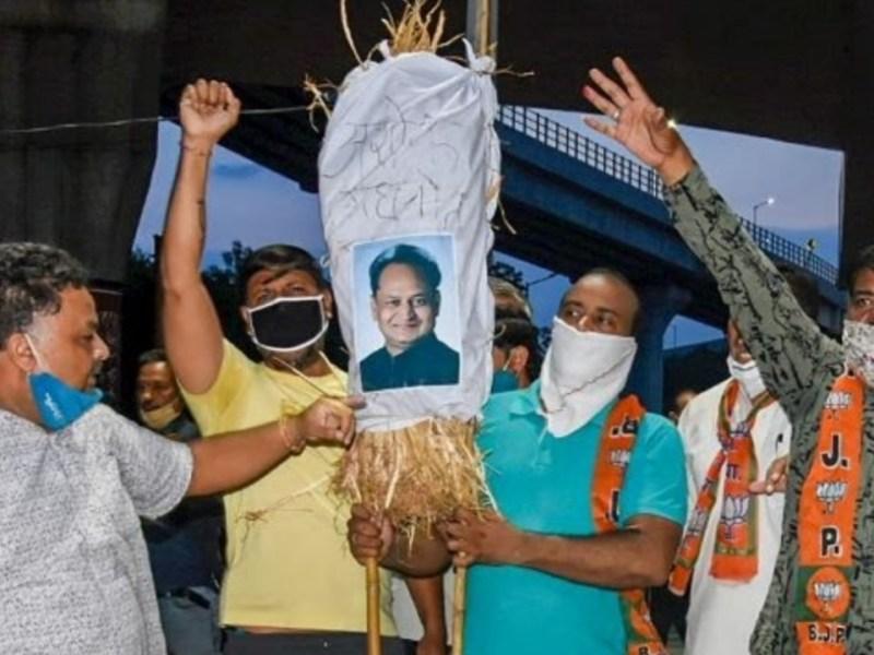 भाजपा कार्यकर्ताओं ने फूंका अशोक गहलोत का पुतला, लगाया ये गंभीर आरोप
