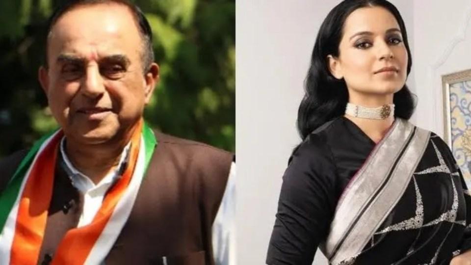 सुशांत सिंह राजपूत मामले में कंगना रनौत ने खोला मोर्चा, बीजेपी नेता सुब्रमण्यम स्वामी करेंगे मदद